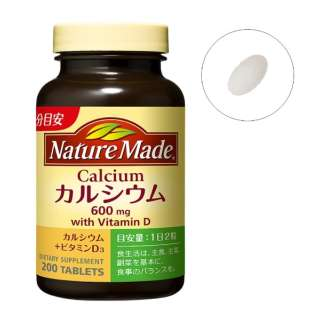 NatureMade(ネイチャーメイド)カルシウム(200粒)
