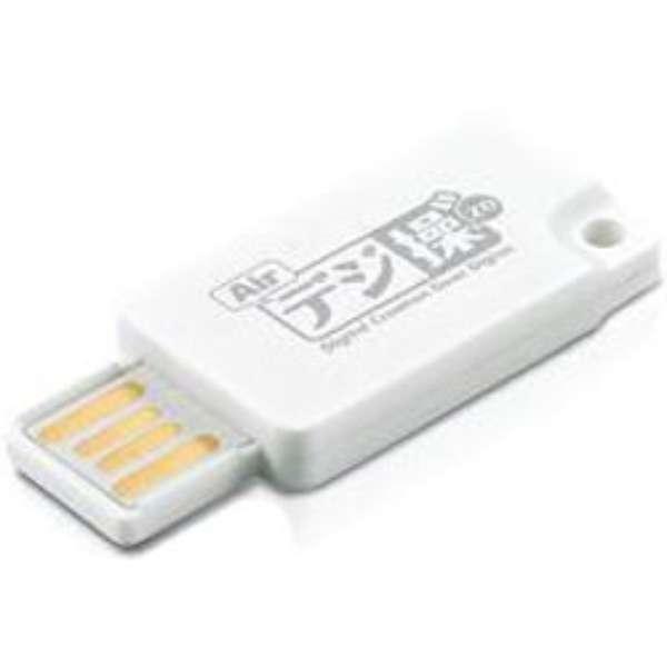 Bluetooth HIDアダプター デジ操゛Air (スマートフォン向けパッケージ) PSC-RS