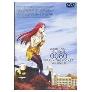 機動戦士ガンダム0080 ポケットの中の戦争 vol.2 【DVD】