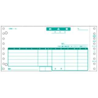 GB480-1P (納品書 1P/1000セット)