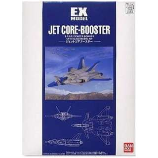 EXモデル 1/144 ジェットコアブースター【機動戦士ガンダム 第08MS小隊】
