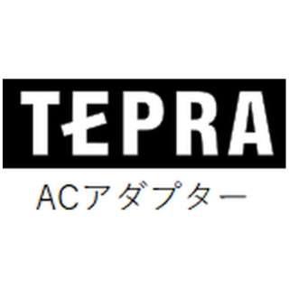 テプラ TRシリーズ用 ACアダプター TR5A