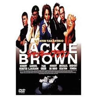 ジャッキーブラウン
