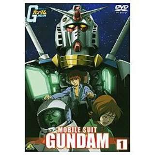 機動戦士ガンダム 1 【DVD】