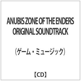 (ゲーム・ミュージック)/ ANUBIS ZONE OF THE ENDERS ORIGINAL SOUNDTRACK