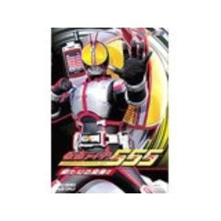 HERO CLUB 仮面ライダーファイズ Vol.1