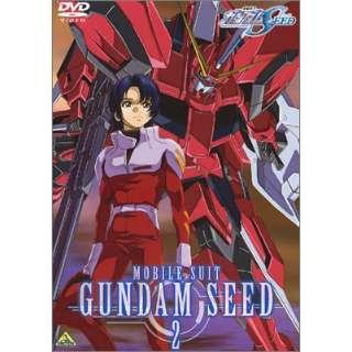 機動戦士ガンダムSEED 2 【DVD】