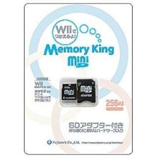 メモリーキング MINI SD 256M Wii