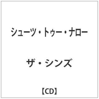 ザ・シンズ/シューツ・トゥー・ナロー 【CD】