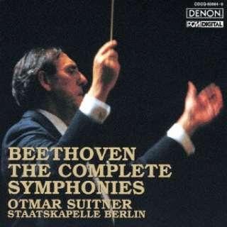 オトマール・スウィトナー(cond)/ ベートーヴェン: 交響曲全集