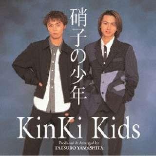 KinKi Kids/ 硝子の少年 【CD】