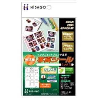 光沢紙 写真シール/ミックス CJ2867S  10シート