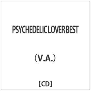 (V.A.)/PSYCHEDELIC LOVER BEST 【CD】
