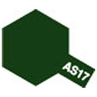 エアーモデルスプレー AS17濃緑色