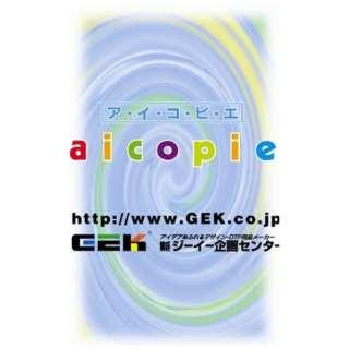 名刺用紙 30枚[A4サイズ /10面x3シート] aicopie(アイコピエ) フォンテーヌ ACM-002