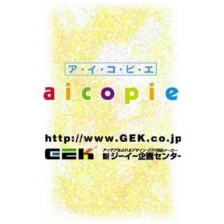 〔各種プリンタ〕 aicopie アイコピエ 名刺用紙 30枚[A4サイズ /10面x3シート] ACM-205 ヒマワリ