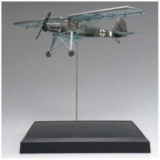 1/48 ディテールアップパーツ No.20 Fi156Cシュトルヒ 飛行状態ディスプレイセット