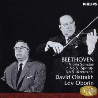 ダヴィッド・オイストラフ(vn)/ SUPER BEST 100 40: : ベートーヴェン: ヴァイオリン・ソナタ第5番≪春≫・第9番≪クロイツェル≫