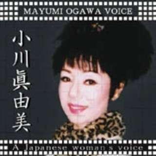 OGAWA MAYUMI VOICE