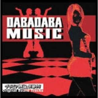 DABADABA MUSIC