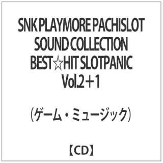 (ゲーム・ミュージック)/SNK PLAYMORE PACHISLOT SOUND COLLECTION BEST☆HIT SLOTPANIC Vol.2+1 【CD】