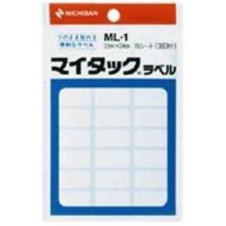フリーラベル 一般無地 マイタック ML-1 [15シート /24面]