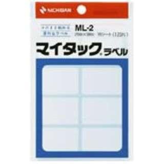 フリーラベル 一般無地 マイタック ML-2 [15シート /8面]