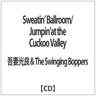 吾妻光良&ザ・スウィンギン・バッパーズ/ スウェッティン・ボールルーム 【CD】