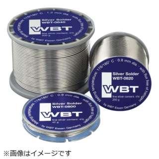 銀入りハンダ WBT-0800
