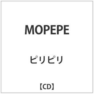 ピリピリ/ MOPEPE
