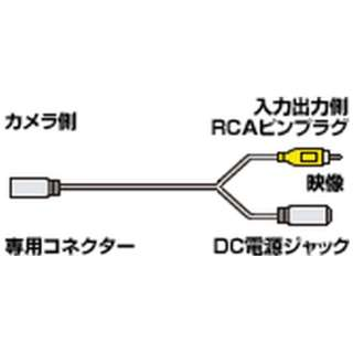 映像+電源 延長ケーブル 40m C-40DW