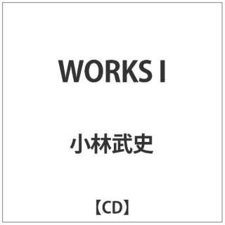 小林武史/ WORKS I