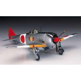 1/72 中島 キ44-II 二式単座戦闘機 鍾馗 長谷川製作所 Hasegawa 通販 ...