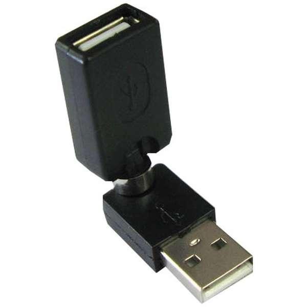 [USB-A オス→メス USB-A]アダプタ GM-UH006B ブラック