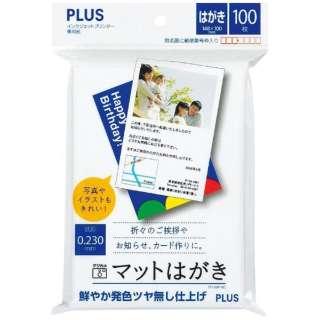 インクジェットプリンター専用紙 マットはがき 白色度:約90% IT-100P-MC