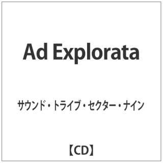 サウンド・トライブ・セクター・ナイン/Ad Explorata 【CD】