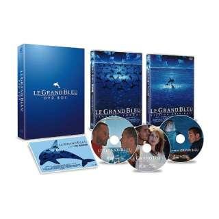 グラン・ブルー 完全版&オリジナル版 -デジタル・レストア・バージョン- DVD-BOX(初回限定生産) 【DVD】