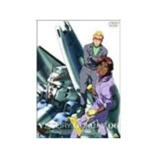 機動戦士Vガンダム 06