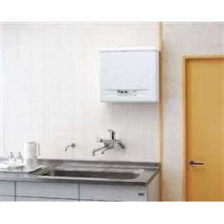 【要見積り】 RED12A1D/電気温水器 【生産完了品 在庫限り】