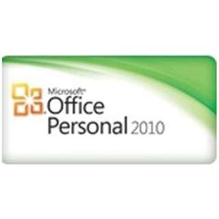 【プレインストール版】Office Personal 2010 MS11200136