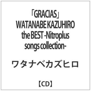 """ワタナベカズヒロ/""""GRACIAS"""" WATANABE KAZUHIRO the BEST -Nitroplus songs collection- 【CD】"""