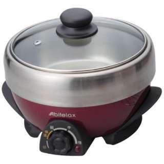 APN-20G-R グリル鍋 ワインレッド ブラック [プレート1枚]