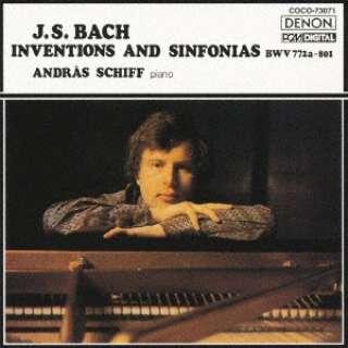 アンドラーシュ・シフ(p)/ デンオン・クラシック・ベスト100: : J.S.バッハ: インヴェンションとシンフォニア