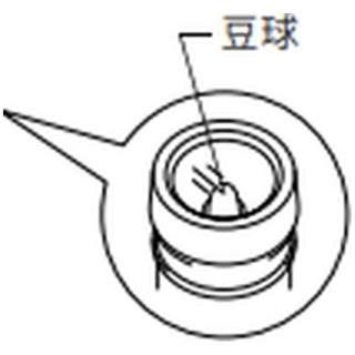 充電式蛍光灯ML144用 豆球セット品 2個入 A-45989