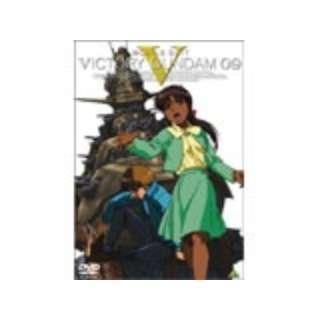機動戦士Vガンダム 09