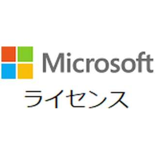 ◆ライセンス 要申請書◆ Office Multi Language Pack 2010 Win32 MultiLanguage Disk Kit  Volume License