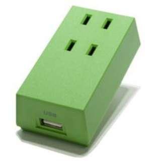 HT300GRUSB BLOCK TAP フロントタップ型(USB1ポート/2コンセント/コード無/1000mA出力対応/緑)