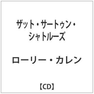 ローリー・カレン/ ザット・サートゥン・シャトルーズ