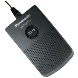 IP音声会議ホン KX-NT700N用 外部マイク KX-TCA174JP