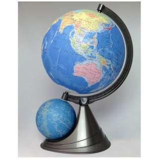 二球儀地球儀 球径26cm 行政図タイプ 26-GF-J